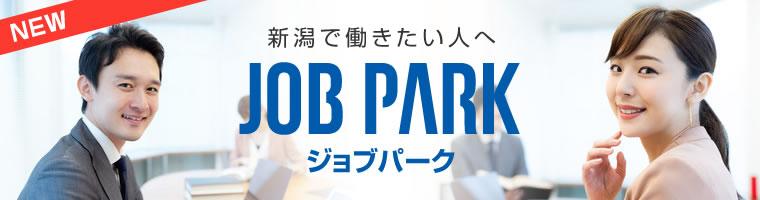 JOBパーク